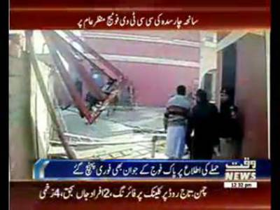 CCTV Footage of Attack in Bacha Khan University Charsadda