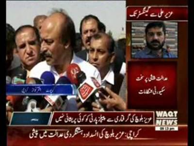 I am not acquainted with Uzair Baloch : Nisar Khoro
