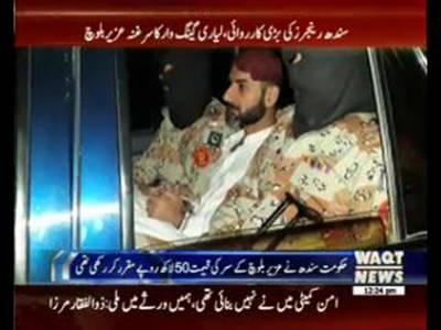 Lyari gang war Aziz Baloch arrested