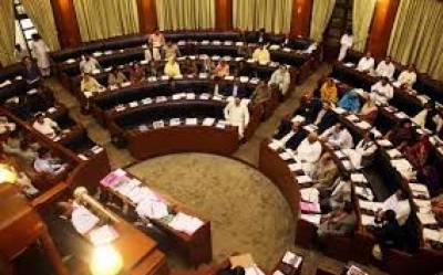 سندھ اسمبلی کے اجلاس میں گرما گرمی دیکھنے میں آئی نصرت سحر عباسی اور نثار کھوڑو میں تلخ جملوں کے تبادلے کےبعد اسپیکر سندھ اسمبلی نے نصر سحر عباسی کو جھاڑ پلادی
