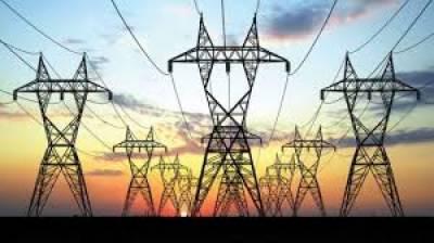 مہنگی بجلی کے ستائے عوام کے لئے خوشخبری