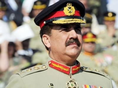 پاک چین اقتصادی راہداری منصوبہ پاکستان کےلیےگیم چینجرہے:جنرل راحیل شریف