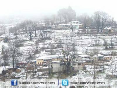 ملک کے بیشتر علاقوں میں موسم سرداورخشک ہے،تاہم بعض مقامات پر ہلکی بارش اورپہاڑوں پربرفباری کی توقع ہے۔