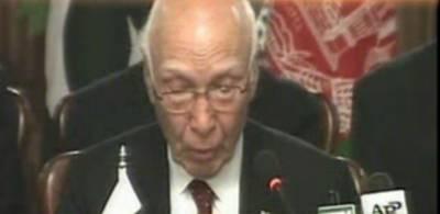 پائیدار امن اور استحکام کیلئے خطے کےتمام ممالک کو مل کرکام کرنا ہوگا۔ افغانستان میں امن کیلئے پرتشدد کارروئیوں کو روکنا ہوگا: سرتاج عزیز