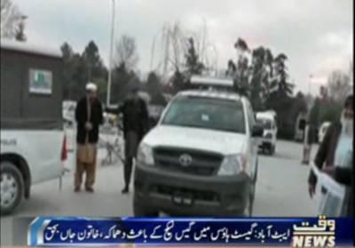 ایبٹ آباد کے گیسٹ ہاؤس میں سوئی گیس بھرنے سے دھماکے کے نتیجے میں خاتون جاں بحق جبکہ 20 افراد زخمی ہوگئے