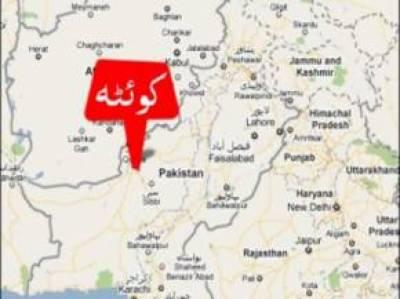کوئٹہ ایک بار پھر دہشتگردوں کے نشانہ پر کوئٹہ: لیاقت پارک کے قریب ایف سی گاڑی کے قریب خود کش دھماکا