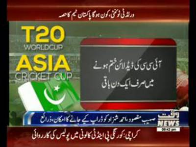 Pakistan likely to announce Asia Cup, WT20 squad in two days