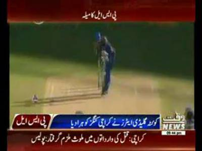 Quetta Gladiators beat Karachi Kings by 8 wickets in 4th PSL T20