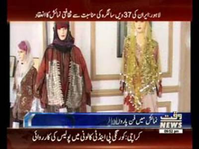 Iranian culture exhibition underway in Islamabad