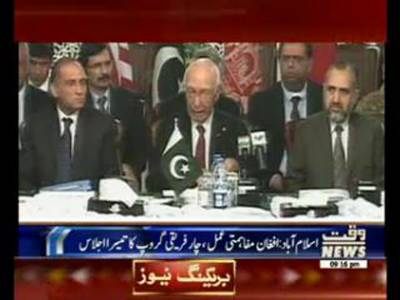 As many Taliban groups as possible should join talks: Aziz