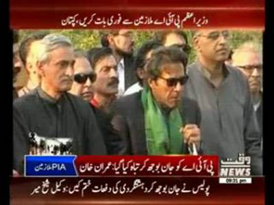 PTI's nationwide protest to kick off from Karachi