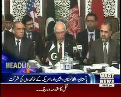 Waqtnews Headlines 03:00 PM 06 February 2016