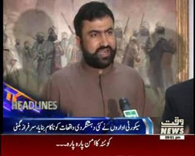 Waqtnews Headlines 09:00 PM 06 February 2016