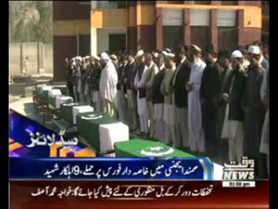 Waqtnews Headlines 01:00 PM 18 February 2016
