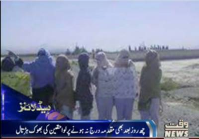 مسلم باغ گرلز کالج کی طالبہ کی خودسوزی کے بعد طالبات کا احتجاج جاری ہے