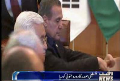 فلسطینی صدرمحمود عباس نے جنوبی کوریا کےہم منصب سےملاقات کی
