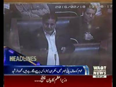 Waqtnews Headlines 03:00 PM 18 February 2016