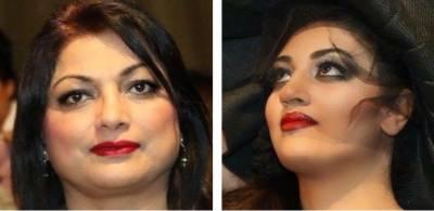 فرانس کے ثقافتی فیشن شو میں پاکستانی نژاد فیشن ڈیزائینر آصفہ ہاشمی نے پاکستانی ملبوسات متعارف کرائے