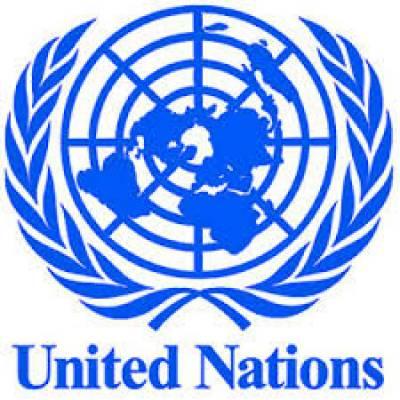 اقوام متحدہ کا کہنا ہےکہ اس سال یمن میں انسانی بنیادوں پر متاثرہ افراد کی امداد اوران کی بحالی کے لیے1.8ارب ڈالرز کی ضرورت ہے