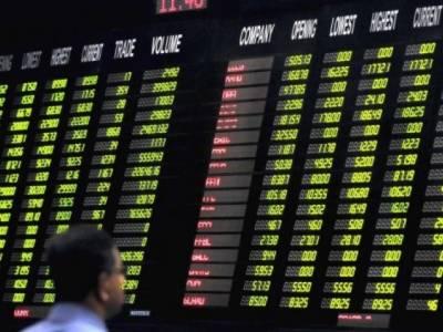 پاکستان سٹاک مارکیٹ میں ہنڈریڈ انڈیکس ایک سو ستاسی پوائنٹس کی کمی سےاکتیس ہزار دو سو بیاسی پوائنٹس پر بند ہوا