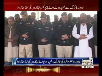 Funeral of Two Policemen who gunned down in Iqbal Town Lahore