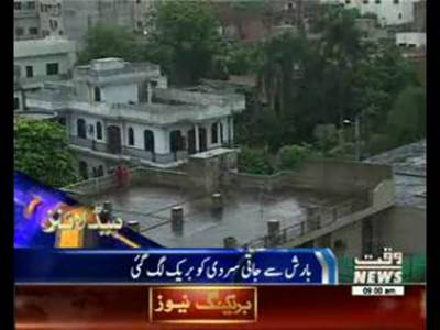 Waqtnews Headlines 09:00 AM 19 February 2016