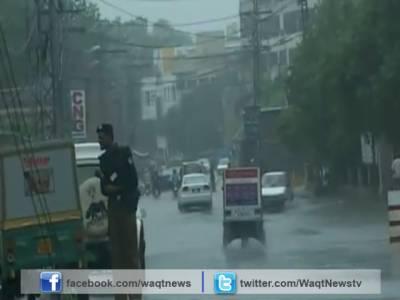لاہورسمیت پنجاب کے مختلف شہروں میں بارش نےموسم خوشگواربنا دیا