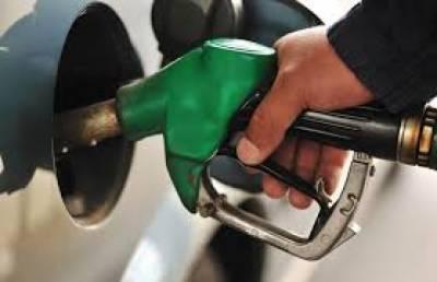 عوام کیلئے خوشخبری:یکم مارچ سے پٹرولیم مصنوعات کی قیمتوں میں 5.45 روپے فی لٹر تک سستی ہونے کا امکان ہے