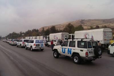 شام کے4محصور قصبوں میں اقوام متحدہ کی امداد پہنچ گئی