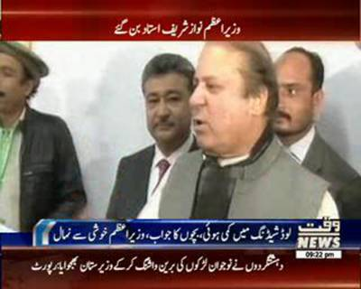 PM Nawaz quizzes students at upgraded govt school in Islamabad