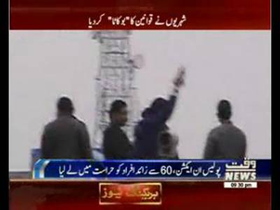Faisalabad and Gujranwala celebrates Basant despite ban
