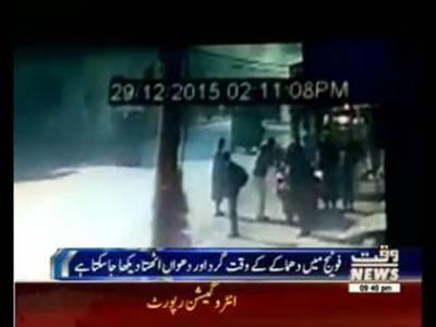 CCTV footage of Mardan blast at NADRA Office