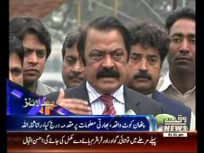 Waqtnews Headlines 01:00 PM 19 February 2016