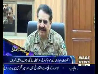 Waqtnews Headlines 05:00 PM 19 February 2016