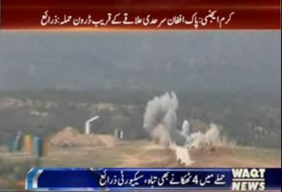 کرم ایجنسی میں پاک افغان سرحد کے قریب ڈرون حملے کے نتیجے میں 4 دہشت گرد ہلاک