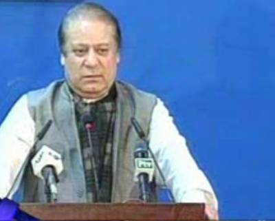 زیر اعظم نوازشریف کا کہنا تھا کہ بجلی کی اضافی پیداوار ملک میں جاری منصوبوں کی تکمیل میں مددگار ثابت ہوگی۔