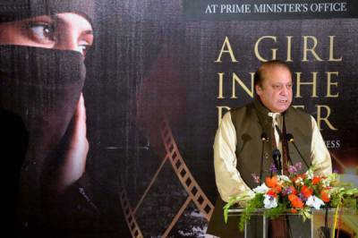 وزیراعظم ہاؤس میں شرمین عبید چنائے کی آسکر کیلئے نامزد دستاویزی فلم کی تقریب رونمائی