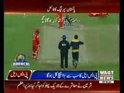 PSL Final Quetta Gladiators, Islamabad United set for big match on Tuesday