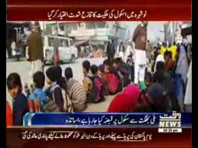 Teacher and Student Protest on Road in Nowshera