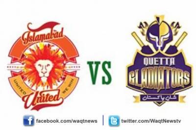 پاکستان سپرلیگ کا فائنل آج اسلام آباد یونائیٹڈ اورکوئٹہ گلیڈیا ایٹرزکےدرمیان کھیلا جائے گا