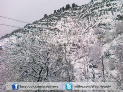 ملک کے بیشتر علاقوں میں موسم سرد اور خشک ہے،تاہم شمالی علاقوں میں برفباری بھی جاری ہے۔