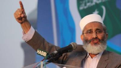 جماعت اسلامی نے یکم مارچ سے کرپشن کے خلاف تحریک چلانے کا اعلان کردیا