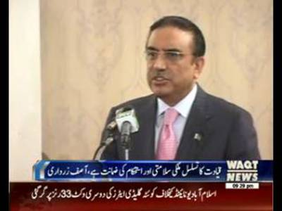 Nation lauds army's efforts to secure peace: Zardari