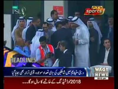 Waqtnews Headlines 09:00 PM 23 February 2016