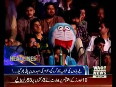 Waqtnews Headlines 09:00 PM 27 February 2016