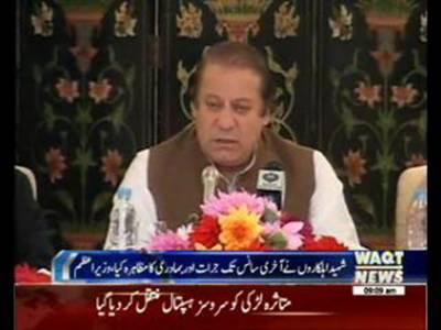 PM Nawaz Sharif lauds the martyred military personnel in Shawal