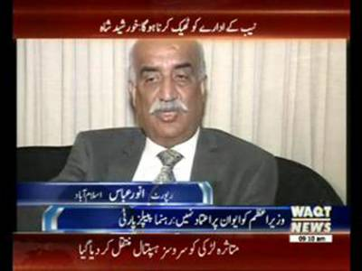 PM statement Shows that He is Angry with Establishment: Khursheed Shah