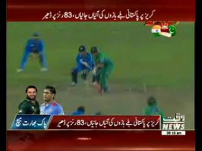 After Amir's heroics, Kohli steers India to victory against Pakistan in Asia Cup 2016