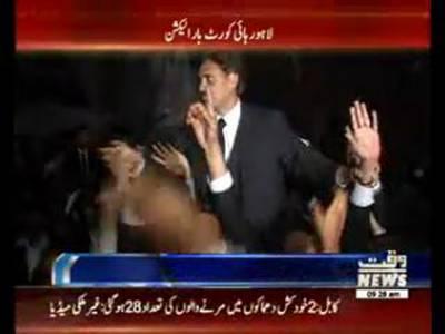Rana Zia of Hamid Khan Group elected as new LHC Bar President