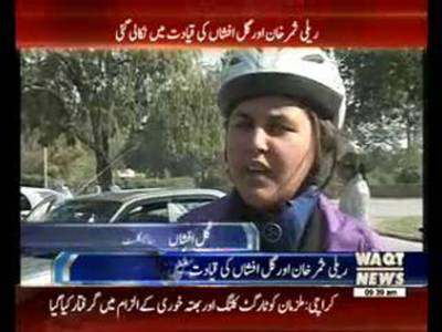 Peace For Cycle Rally started in Isb